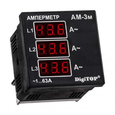 Амперметр щитовой трехфазный DigiTOP АМ-3м